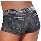 KangaROOS Bikini-hotpants in jeans-look